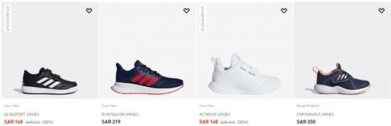 Adidas Voucher