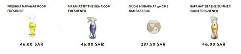 Ajmal Perfumes Home