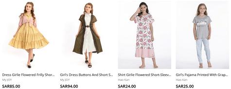 Al Haram Plaza Girls Clothing
