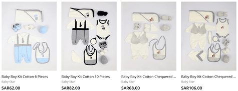 Al Haram Plaza collections for New-Borns