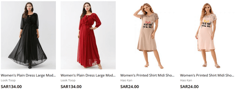 Al Haram Plaza collection for Women