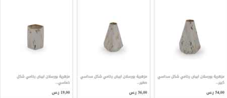 Alsaif Gallery Deals