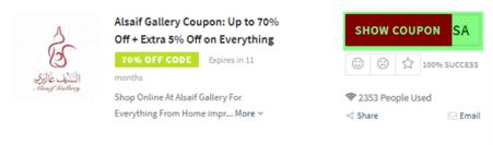 Alsaif Gallery Code