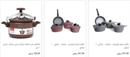 Alsaif Gallery Pots