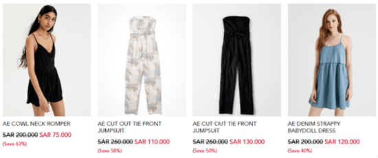 American Eagle Offers