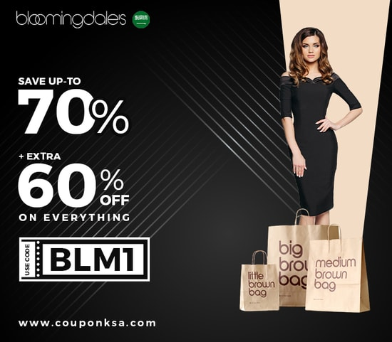 Bloomingdales Coupon