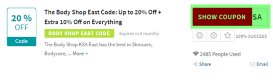 Body Shop Code