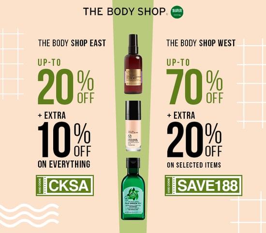 Body Shop Promo Code