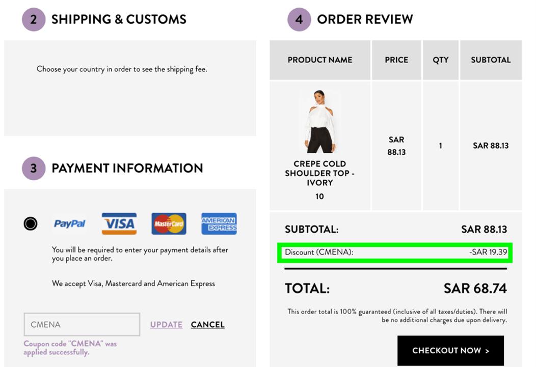 Boohoo Discount Code