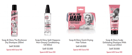 Boots Haircare