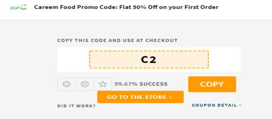 Copy Careem Discount Code Now!