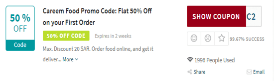 Careem Food Promo Code