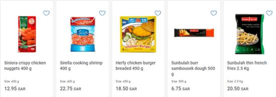 Carrefour Voucher