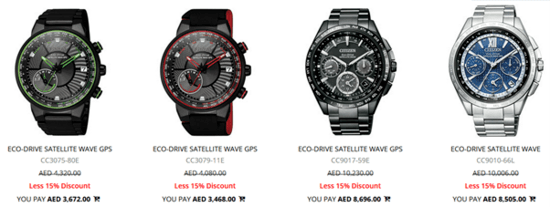 Citizen Watch Discount