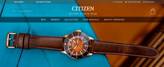 Citizen Watch KSA