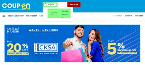 Agoda CouponKSA.com