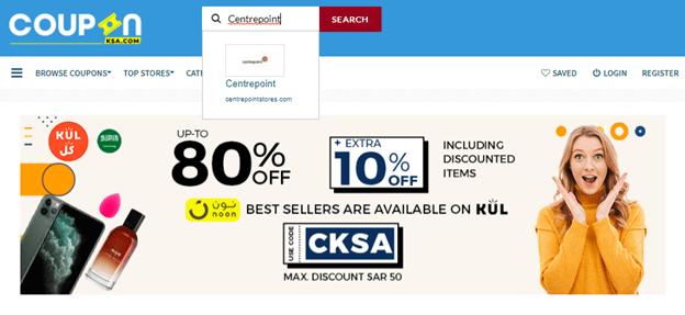 Centrepoint CouponKSA.com
