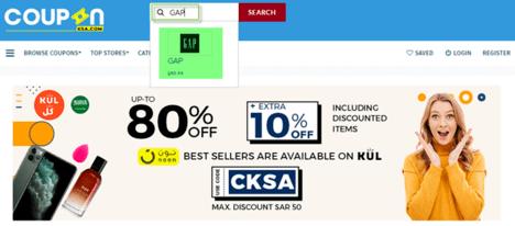 Gap CouponKSA.com