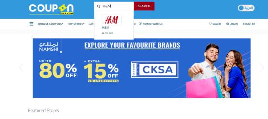 H&M CouponKSA.com