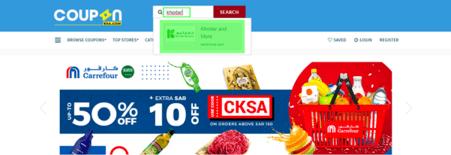 Khodar and More CouponKSA.com