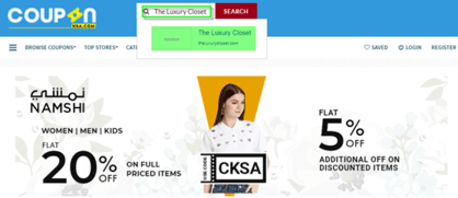Luxury Closet CouponKSA.com