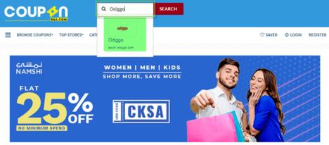 Odiggo CouponKSA.com