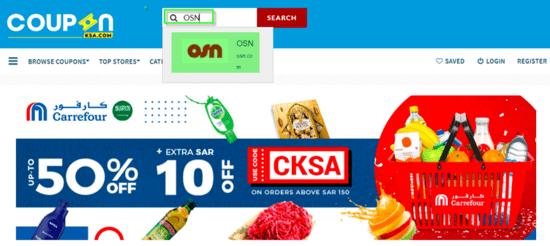 OSN CouponKSA.com
