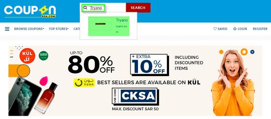 Tryano CouponKSA.com