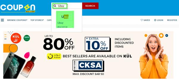 Ubuy CouponKSA.com