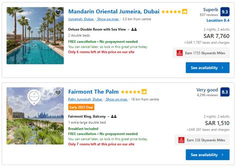 Emirates Hotels
