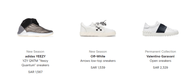 Farfetch Sneakers