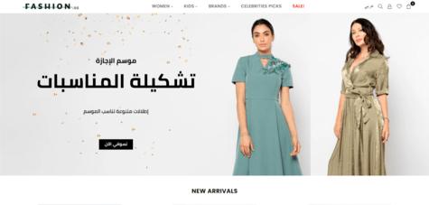 Fashion.sa KSA