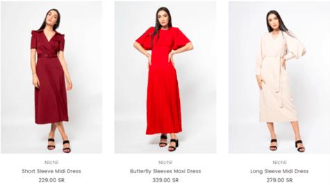 Fashion.sa Deals