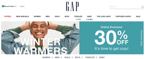 Gap KSA