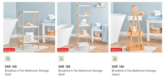 Homecentre Deals