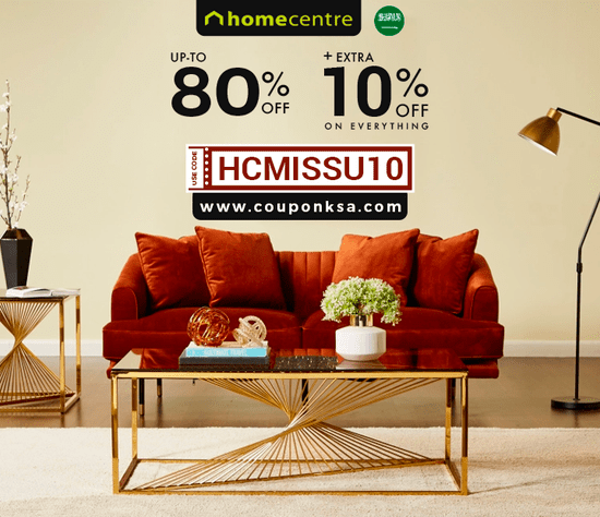 Homecentre Promo Code