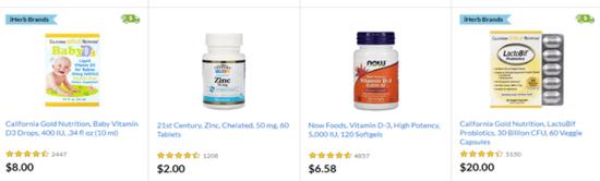 iHerb Supplements