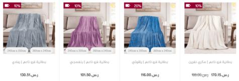 Karaz Linen Deals