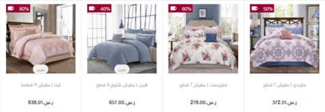 Karaz Linen Offers