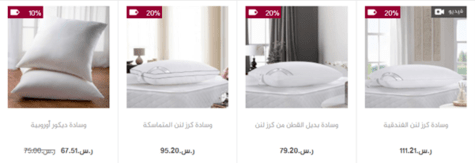Karaz Linen Pillows