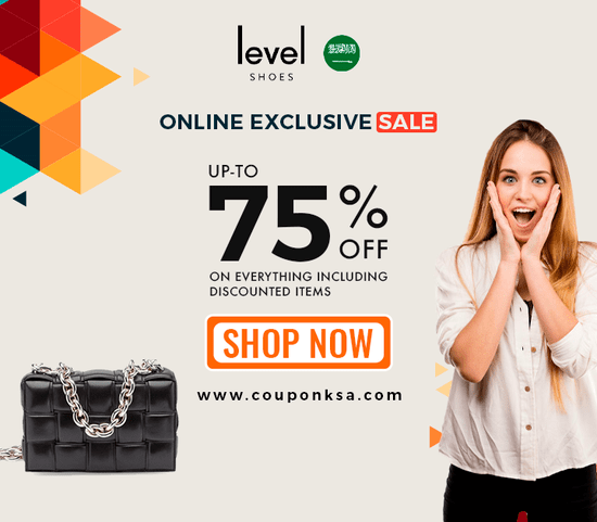 Level Shoes Discount Code