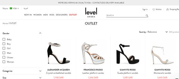Level Shoes KSA