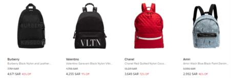 Luxury Closet Offers