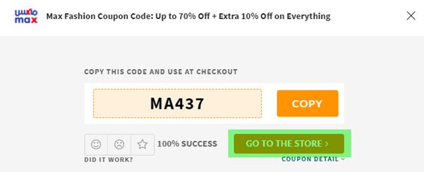 Max Promo Code