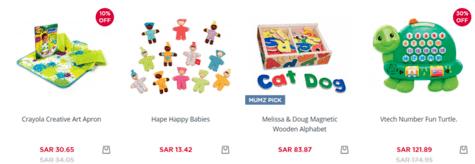 Mumzworld Toys