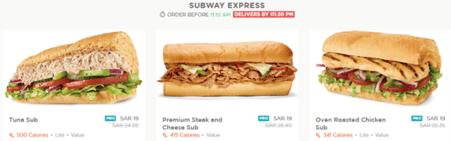 Munchon Subway