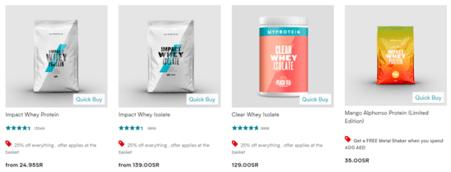 MyProtein Nutrition