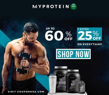 MyProtein Promo Code