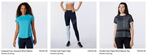 Sportswear for women