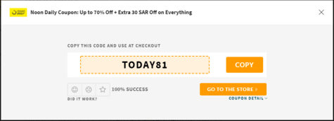 Noon Daily Coupon